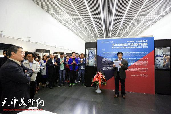 天津商大艺术学院陶瓷绘画作品展