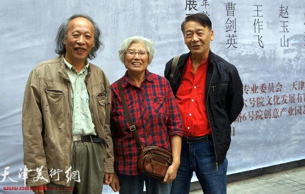 左起:书画家王作飞、刘春雨、赵玉山在一起