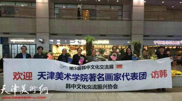 """参加""""第五届中韩文化交流展""""的天津画家抵达韩国龙仁市。"""