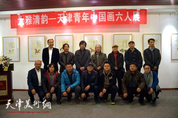 大雅清韵—天津青年中国画六人展在大雅书画院开幕