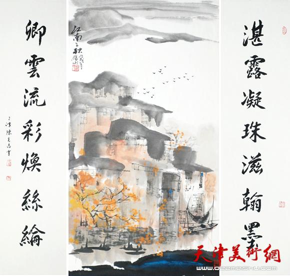 赵俊山作品《江南之秋》