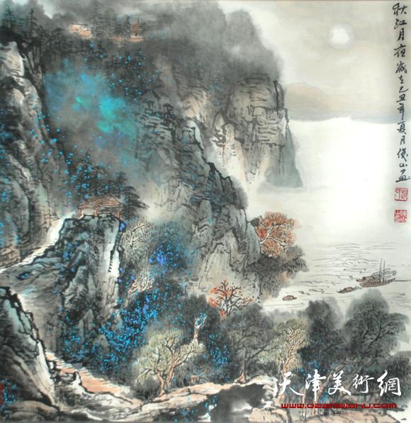 赵俊山作品《秋江月夜》