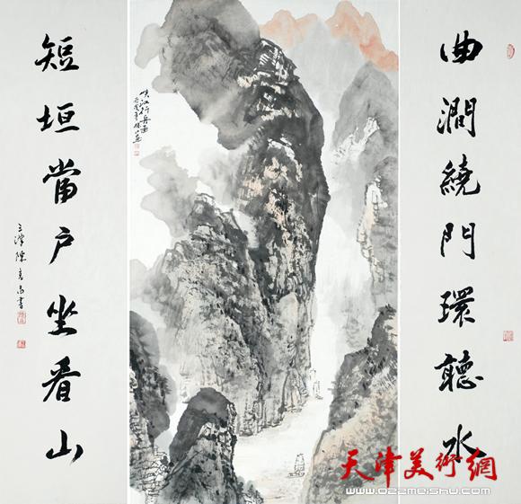 赵俊山作品《峡江行舟图》