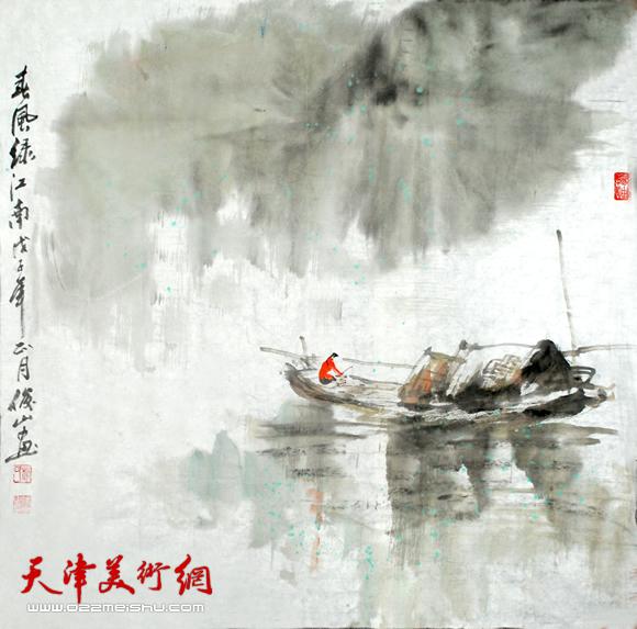 赵俊山作品《春风绿江南》