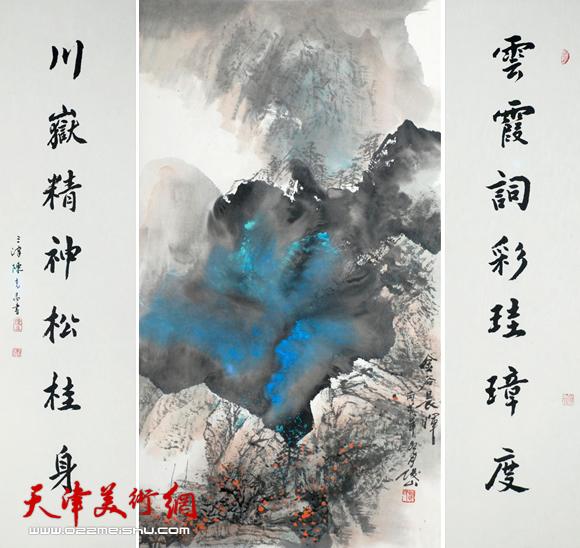 赵俊山作品《金谷晨辉》