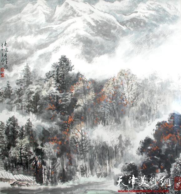 赵俊山作品《走进香格里拉》