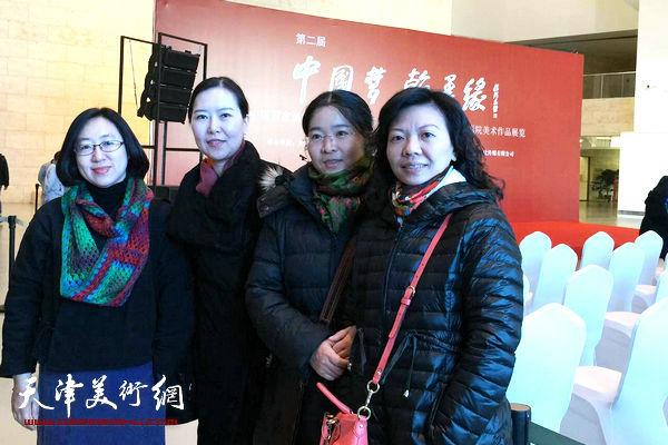第二届中国梦·翰墨缘五画院联展