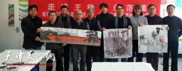 城市画派一行9人走进王稳庄示范镇开展送文化下乡活动