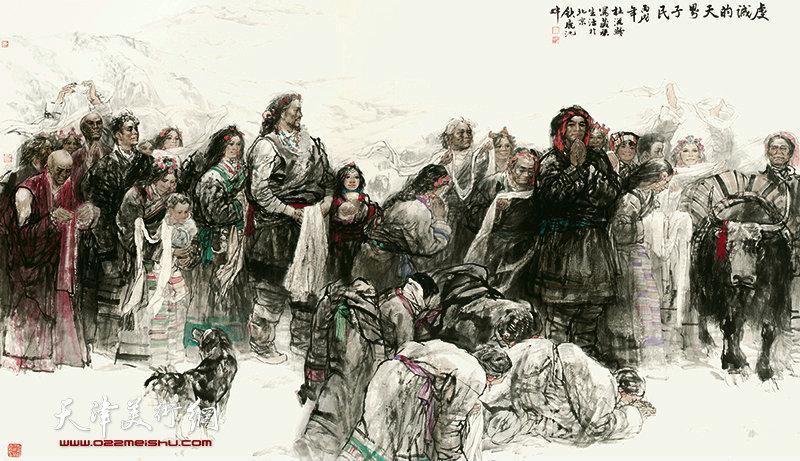 杜滋龄 《虔诚的天界子民》
