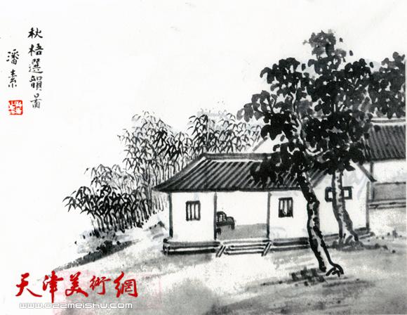 张伯驹先生夫人潘素为王焕墉先生绘秋梧选韵图