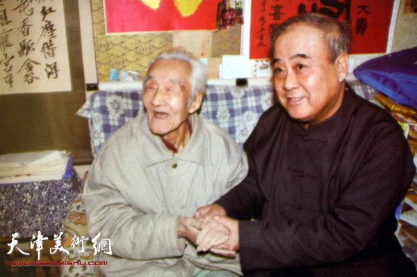 王焕墉与周汝昌先生