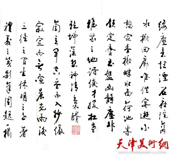 王焕墉作品《杨柳青赋》细节图