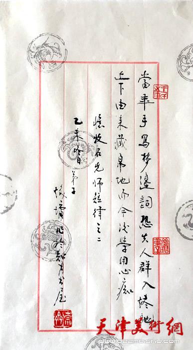 诗词家王焕墉访谈 - 新泉 - 新泉的博客