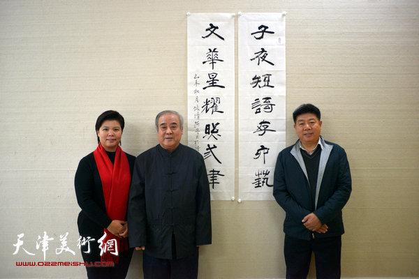 王焕墉、刘红、张养峰在天津美术网