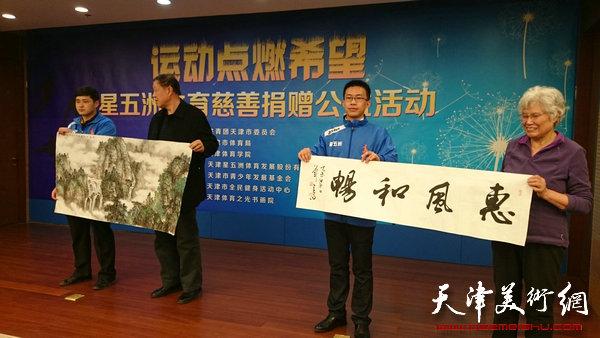 画家郝宝善书法家刘春雨捐赠书画作品