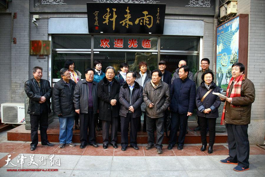 组图:天津师范大学书画院举办迎春美术作品展