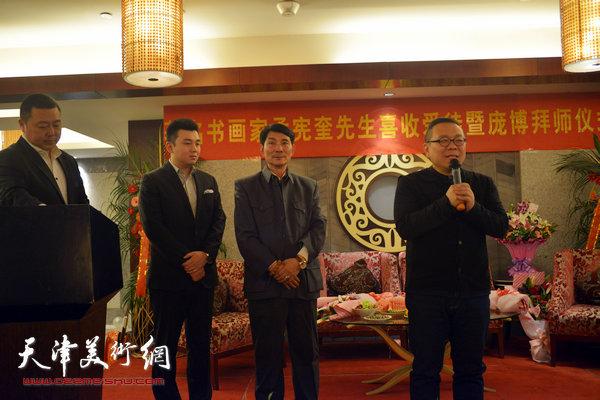 著名书画家孟宪奎先生喜收爱徒暨庞博拜师仪式