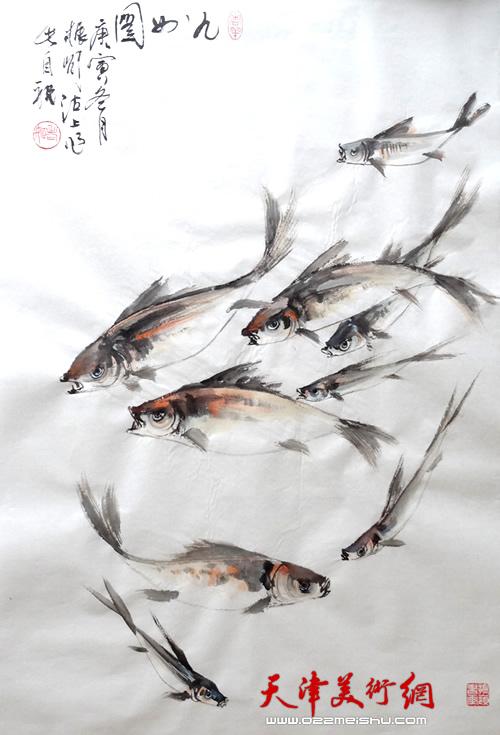 姬振岭作品《九鱼图》