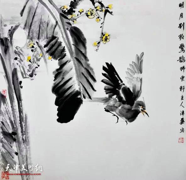 卢津艺作品。