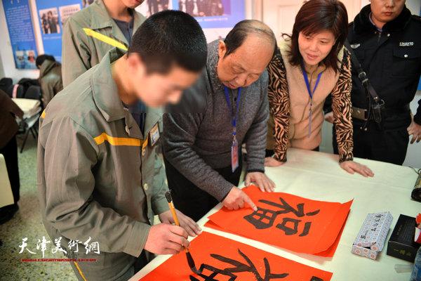 天津青少年发展基金会、天津市未成年犯管教所帮扶教育基地