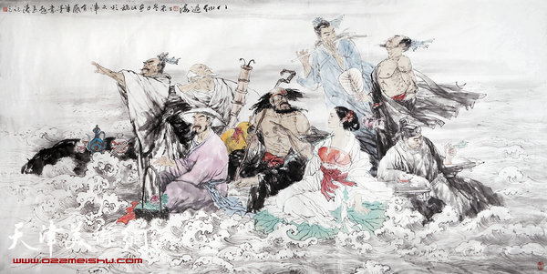 王春涛新作:《八仙过海》