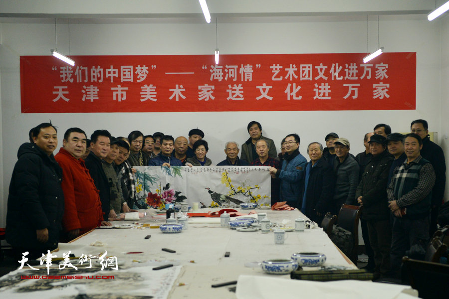 天津美术家深入蓟县山区送文化
