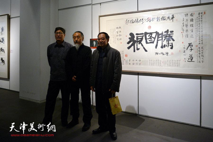 贺岁丙申—天津画院迎春美术作品展