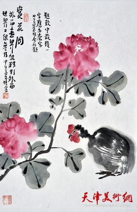 肖培金作品《赏花图》