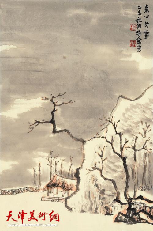 肖培金作品《素心若雪》