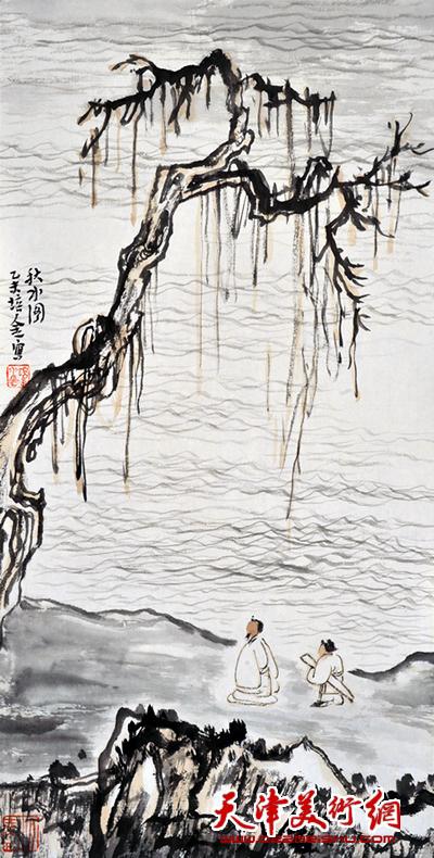 肖培金作品《秋水图》