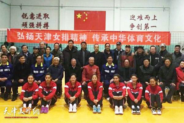 天津体育之光书画院书画家祝贺天津女排十夺桂冠