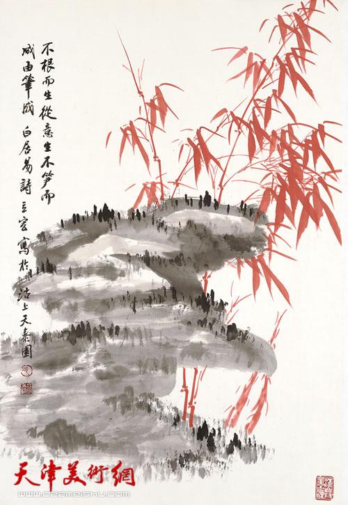 邢立宏作品《白居易诗意》