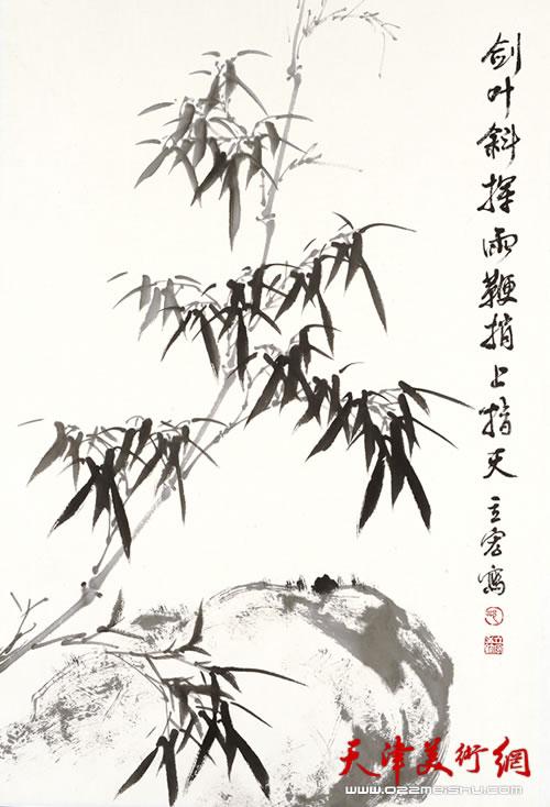 邢立宏作品《竹石图》