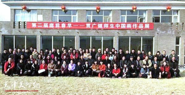 第二届庭前春早—贾广健师生中国画作品展举行