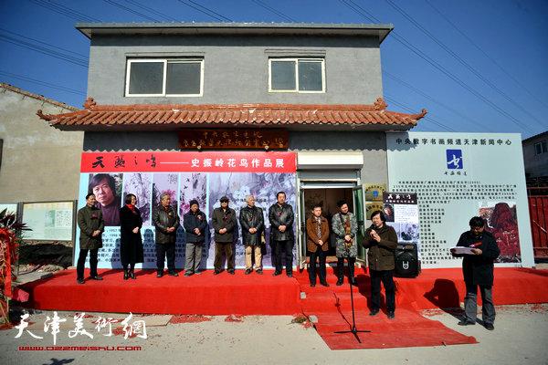 天籁之鸣—史振岭花鸟作品展2月24日在天津举办