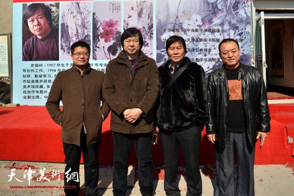 图为史振岭与高学年、董宝生、闫勇在开幕仪式现场。