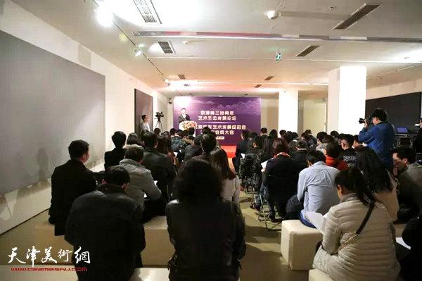 京津冀三地青年艺术生态发展论坛