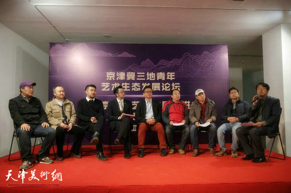 天津书画家柴博森出席京津冀三地青年艺术生态发展论坛