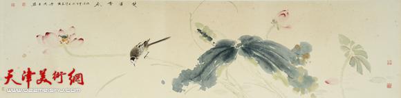 王盟作品《楚泽香永》