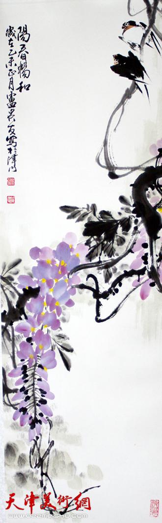 卢贵友作品《阳春畅和》