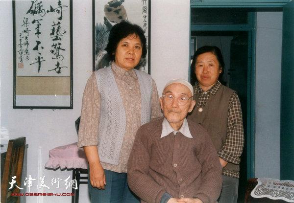 梁崎先生九十年代与大女儿梁梦鸾(右一)二女儿宵鸾(左一)合影