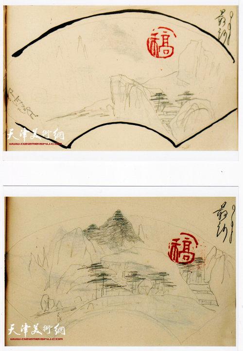 梁崎在病榻上用小学生练习本画的构图。