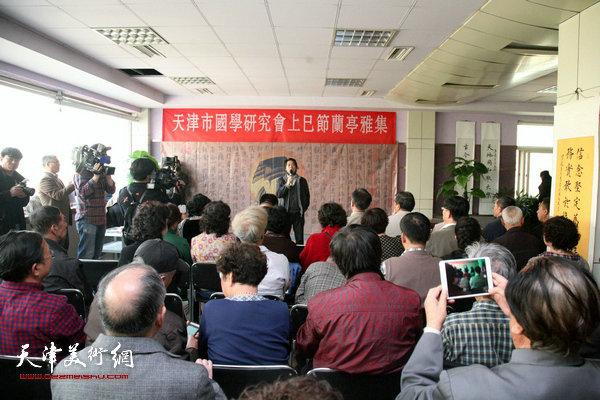 天津市国学研究会举行上巳节兰亭雅集活动