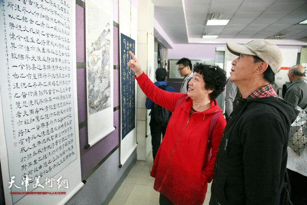 天津市国学研究会上巳节兰亭雅集