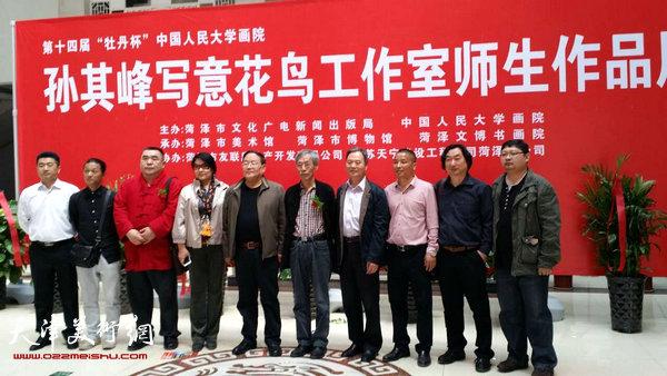姚景卿、邢立宏、崔涛、韩石、刘峰等天津画家在开幕仪式上。