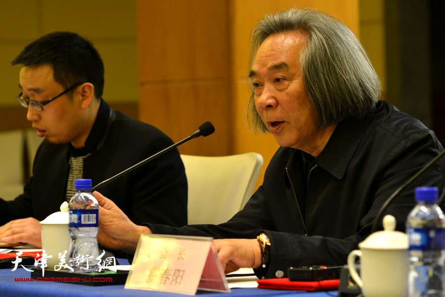 著名花鸟画家、天津美协花鸟画专业委员会会长霍春阳致辞。