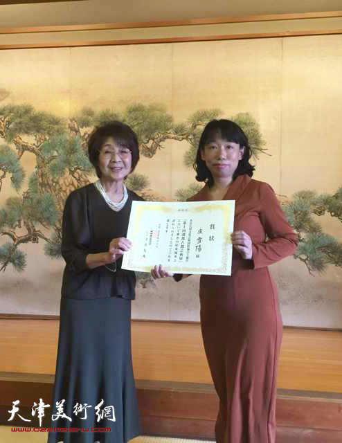 庄雪阳女士获媒体优秀奖。