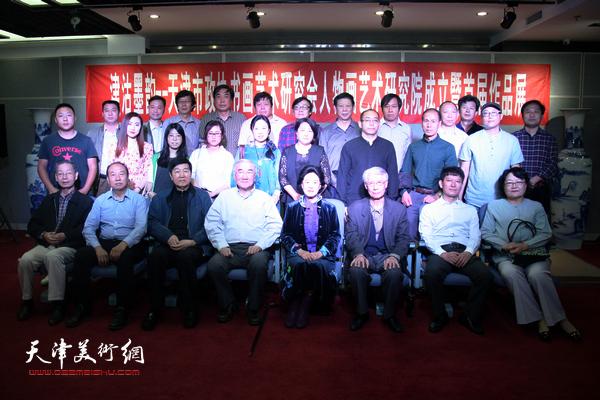 天津政协人物画研究院首届作品展