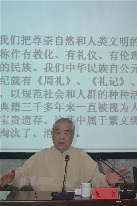 范曾《锦文掇英——学研习近平用典心得》书法作品展在南通大学范曾艺术馆开展。
