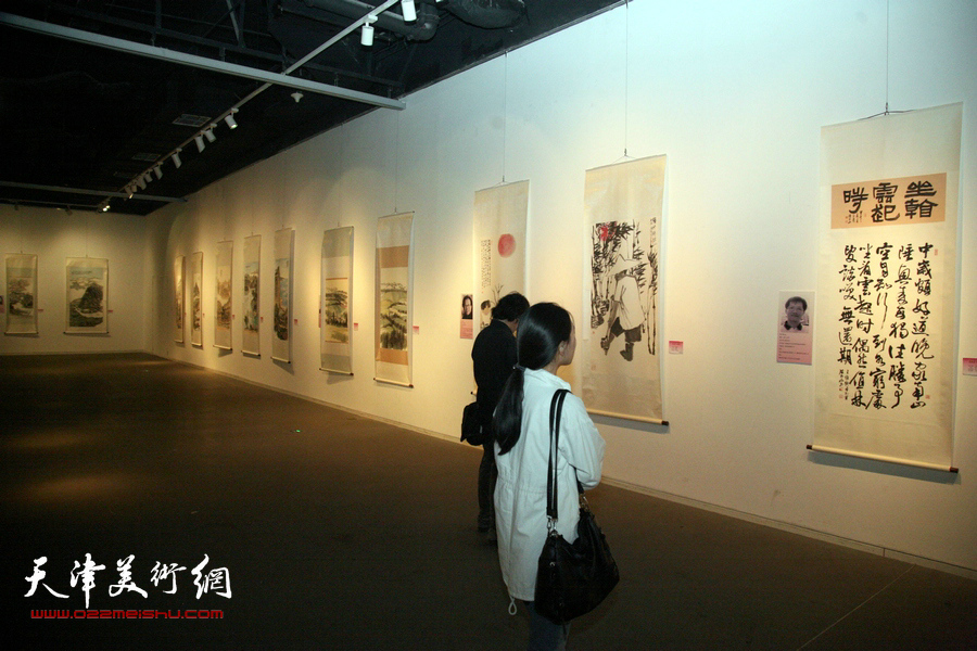 书画缘·两岸情—台湾山水艺术学会文化交流展